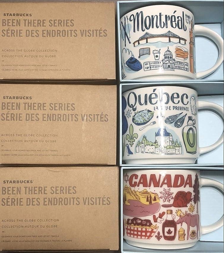 万一に備えて暴力離れて3点セット スターバックス マグカップ カナダ 限定 モントリオール ケベック Starbucks Mug Cup Canada Montreal Quebec Been There