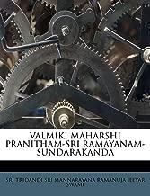VALMIKI MAHARSHI PRANITHAM-SRI RAMAYANAM-SUNDARAKANDA (Telugu Edition)