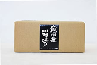 【ご自宅用にも個包装で使いやすい無洗米!!】 ≪新米≫ 令和 3年度米 魚沼産川西コシヒカリ 無洗米 1合×30個セット ※注文を受けてから摺りたてのお米をお届けします。