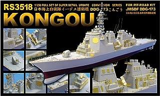 Shanghai Lion Roar 1/350 Parts Maritime Self-Defense Force Destroyer Kongo Type for for Pit RS3518