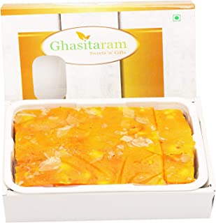 Ghasitaram Gifts Indian Sweets - Mother's Day Gifts Mango Ice Halwa (200 GMS)