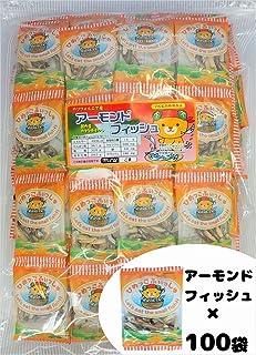 小袋 アーモンドフィッシュ 100袋 お徳用パック 学校給食用 国産小魚 みきゃんパッケージ