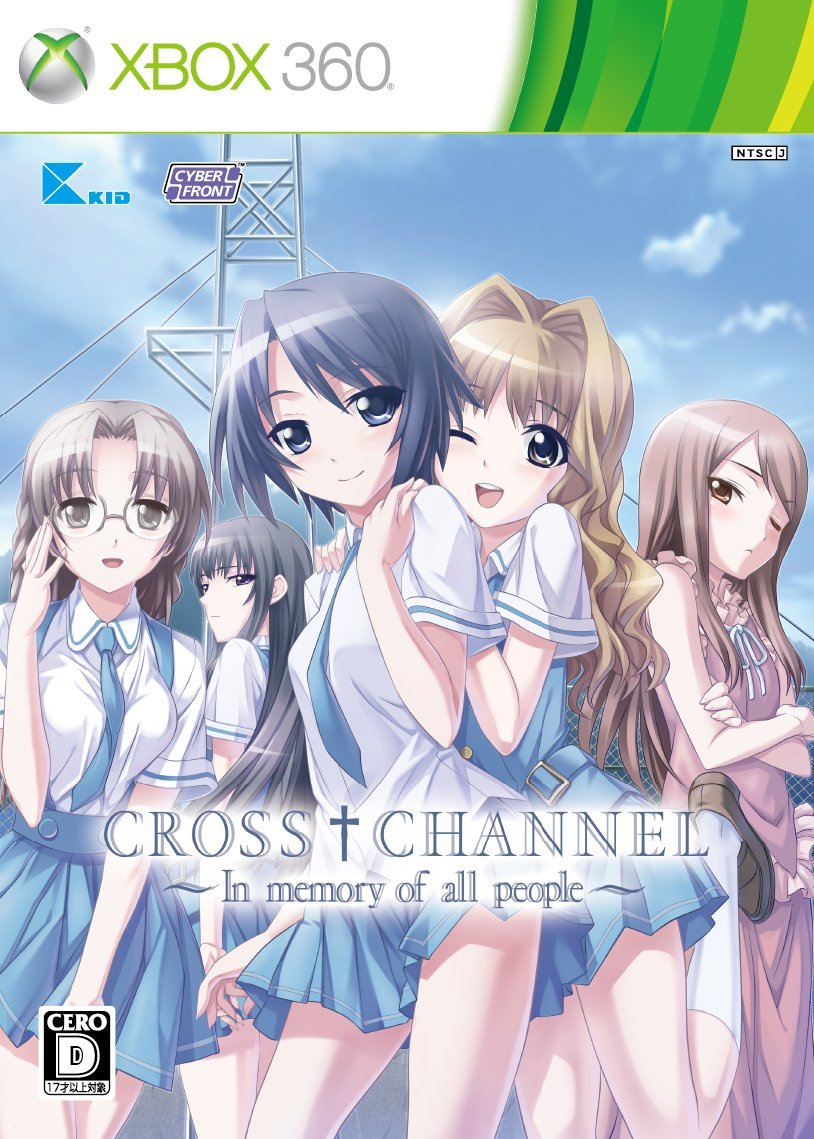 Cross Channel: In New York Mall Dedication Memory of Japan People Import All