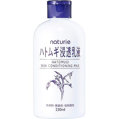 ナチュリエ ハトムギ浸透乳液 230ミリリットル (x 1)
