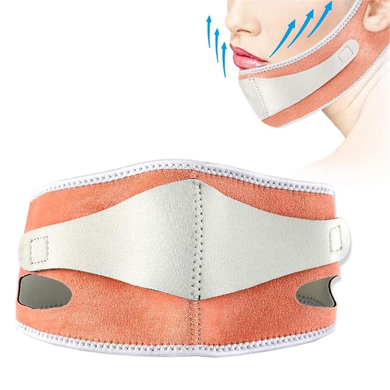 好き荒れ地化学者フェイシャルスリミングベルト、Vフェイスシェイピングベルト、頬補強ベルト、美容弾性スリーブ薄い顔術後回復包帯、減量包帯を削除するには二重あご、フェイスリフト減量睡眠マスク包帯