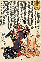 ArtParisienne Japanese Cat with Octopus Kuniyoshi Utagawa 12x18-inch Canvas Print