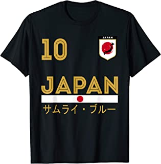 Japan T-shirt Japanese Flag Japan Soccer Jersey Style