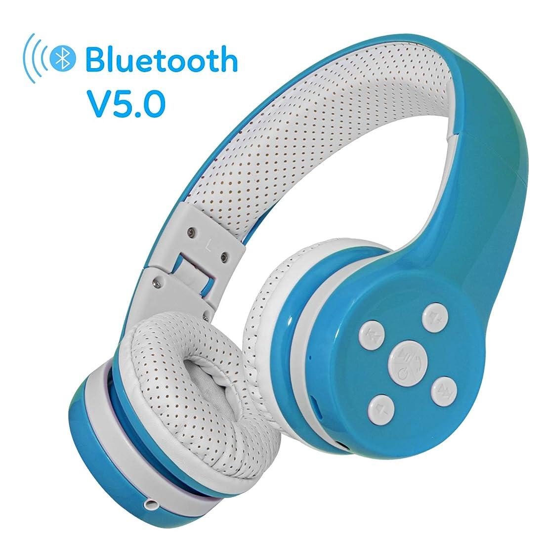 アラブ推進力口径YUSONIC 子供用ワイヤレスヘッドフォン 15時間再生 v5.0 Bluetooth キッズヘッドフォン 93dbボリューム制限 折りたたみ式 内蔵マイク付き 携帯電話 テレビ 幼児 タブレット ゲーム 学校 ネットワーク クラス 男の子 女の子 ブルー BS-SUN
