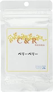 シーアンドアール (C&R) ベリーベリー ペット用 Sサイズ 25g