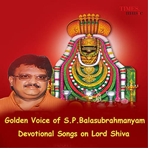 Golden Voice of S  P  Balasubrahmanyam - Devotional Songs on Lord