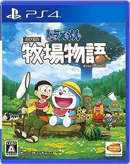 【PS4】ドラえもん のび太の牧場物語