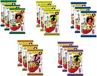 永谷園 フリーズドライ5種15食セット(各3食) 味噌汁 みそ汁 あさげ ひるげ ゆうげ インスタント 即席