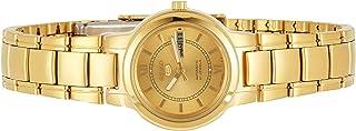 ساعة رسمية اوتوماتيك بلون ذهبي للنساء من سيكو 5