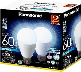 パナソニック LED電球 一般電球タイプ 全方向タイプ 10.0W (昼光色相当) 2個入 E26口金 電球60W形相当 810 lm LDA10DGZ60W2T
