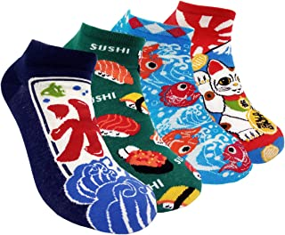 Womens Funny Pattern No Show Low Cut Socks - HSELL Novelty Fun Colorful Low Cut Socks Womens Gifts
