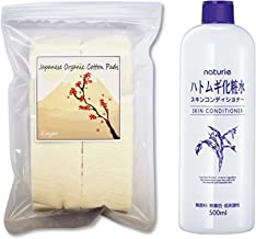 Hatomugi Skin Conditioner, 500ml and Japanese Organic Cotton Sheets 90 Pieces 100% Organic Unbleached