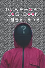 """Password Log Book: 120 Pages Alphabetical Easy To Navigate Pages For Secure Log In Details, Handy 6x9"""" Size"""
