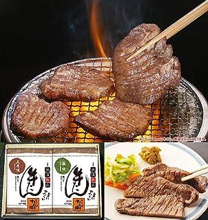 牛タン2種セット 仙台名物牛たん たん助牛たんは氷温熟成なのでやわらかくまろやか。お中元、ギフトにご自宅用に!