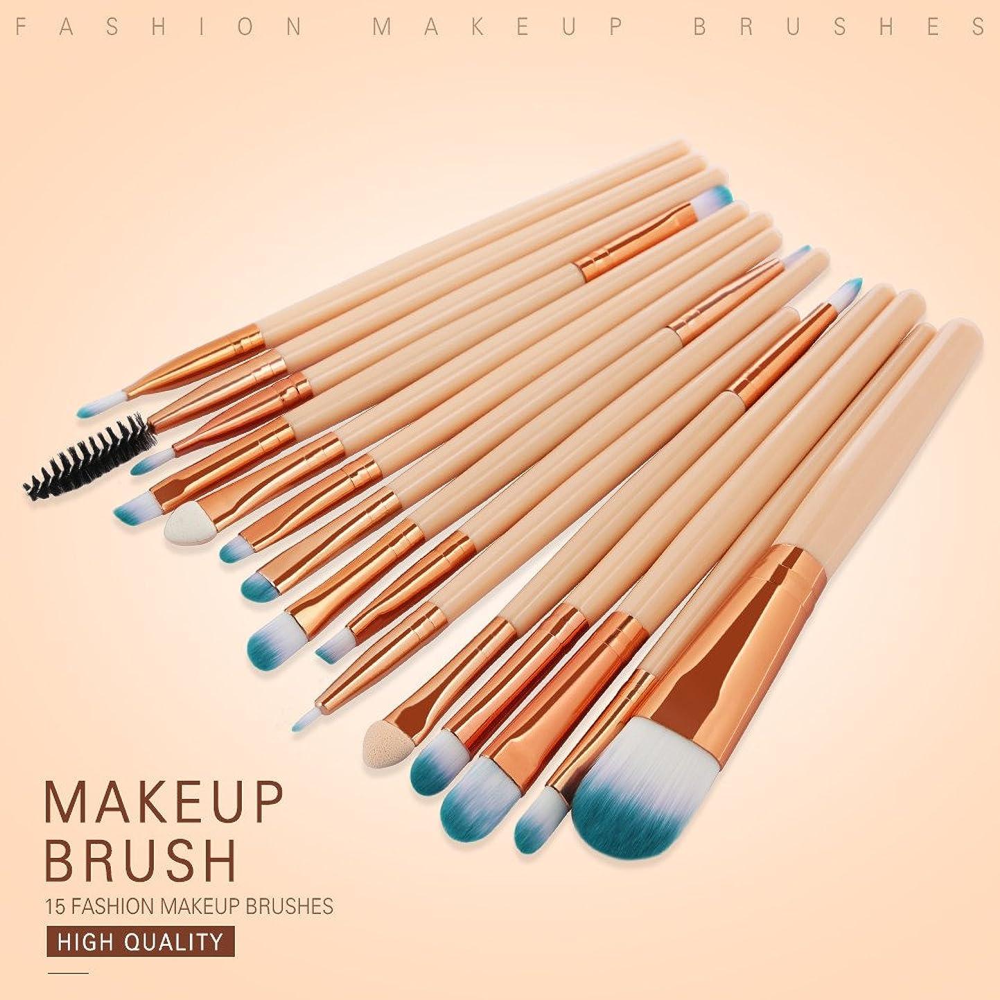 スラム仲介者文庫本Akane 15本 MAANGE 新しい 高級 美感 おしゃれ 多機能 アイブラシ ファッション たっぷり 上等 綺麗 柔らかい 激安 日常 仕事 Makeup Brush メイクアップブラシ 5168