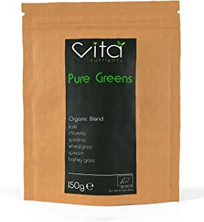 Vita Nutrients | Pure Greens | Super Comida en Polvo 150g | Mezcla para Batidos Ideal Supergreens | Vegano | Sin gluten | A base