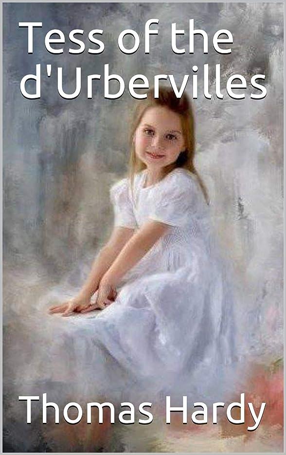 バーベキューコンピューターを使用する保全Tess of the d'Urbervilles (English Edition)