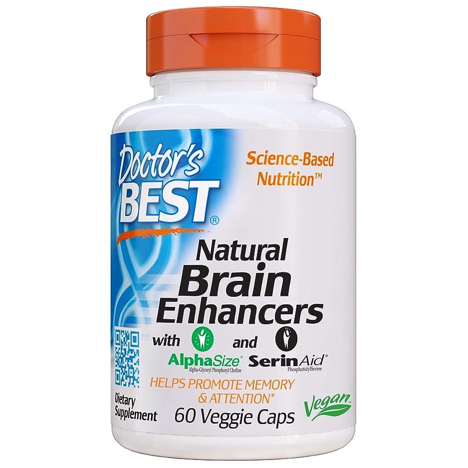 支配するシャッター細部海外直送品 Doctors Best Natural Brain Enhancers, 60 Vcaps