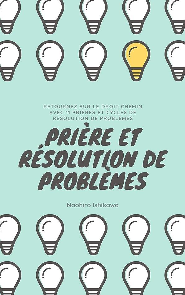 気づくマーク事前PRIèRE ET RéSOLUTION DE PROBLèMES: RETOURNEZ SUR LE DROIT CHEMIN AVEC 11 PRIèRES ET CYCLES DE RéSOLUTION DE PROBLèMES (French Edition)