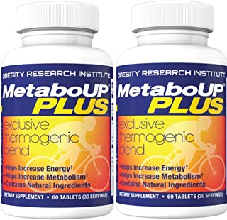 Lipozene MetaboUP Plus - 2 60 Ct Bottles - Thermogenic Weight Loss Fat Burner With Green Tea and Cayenne Extract - Energy ...