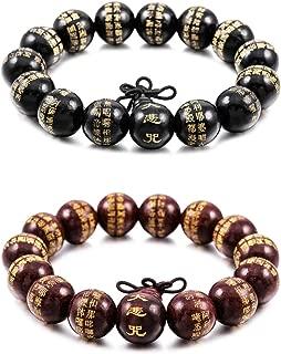 MOWOM 2PCS 10mm 14mm Wood Bracelet Link Wrist Tibetan Prayer Buddha Mala Chinese Knot Word Elastic