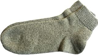 Gray 100% Pure Cashmere Bed Socks for Women
