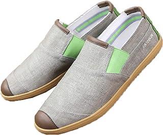 Chaussures décontractées pour Hommes Espadrilles à Talons Bas élégantes et Confortables Chaussures Plates légères pour Cha...