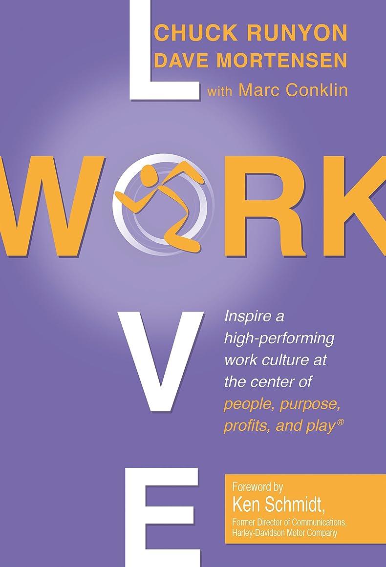 投げる準備する類推Love Work (English Edition)