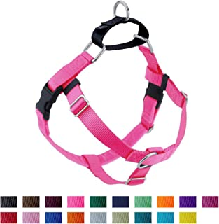 2 Hounds Design Freedom No-Pull No Leash Harness Only, 1-Inch, Large
