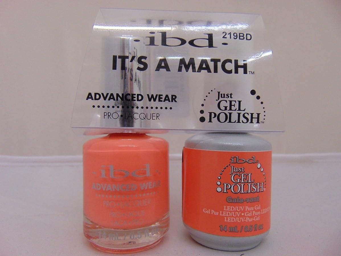 バクテリアあえて同一のibd - It's A Match -Duo Pack- Gala-vant - 14 mL / 0.5 oz Each