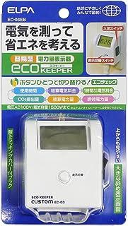 ELPA  簡易電力量計   EC-03EB