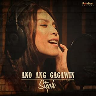 Ano Ang Gagawin (Kapag Wala Ka Na)