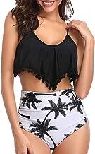 Tempt Me Women Two Piece High Waisted Flounce Bikini Set Pom Pom Trim Swimsuit