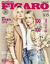 madame FIGARO japon June 2019