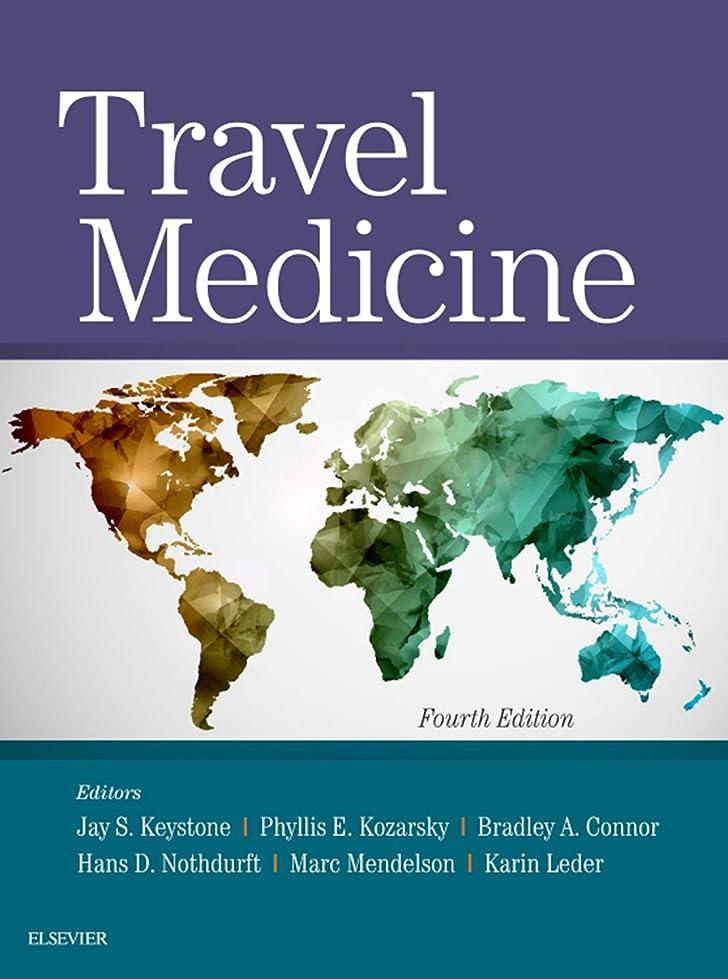 四半期問い合わせ店主Travel Medicine E-Book (English Edition)