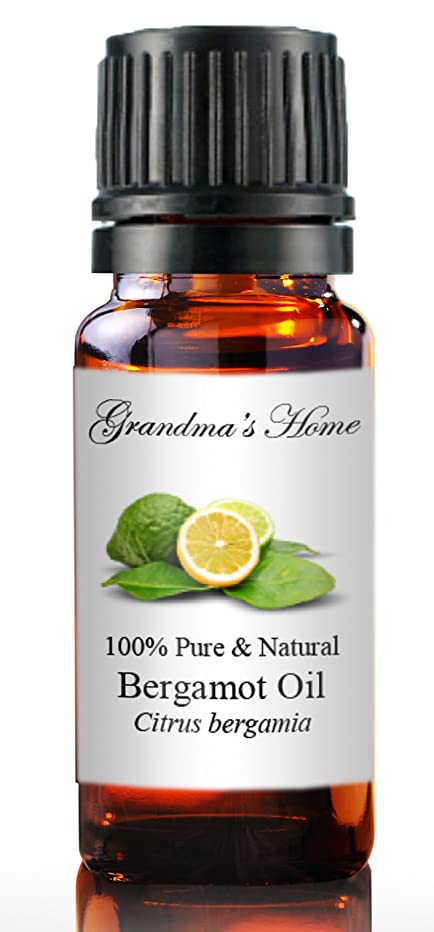 Grandma's Home Essential Oils - 100% Pure Therapeutic Grade (Bergamot, 10 mL)