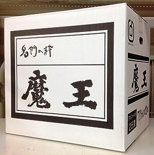 魔王 720ml 1ケース(12本) 白玉醸造