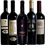 ★【本日限定】【タイムセール】ボルドーやイタリア、チリ他、ソムリエ厳選のワインセットなどが特価!