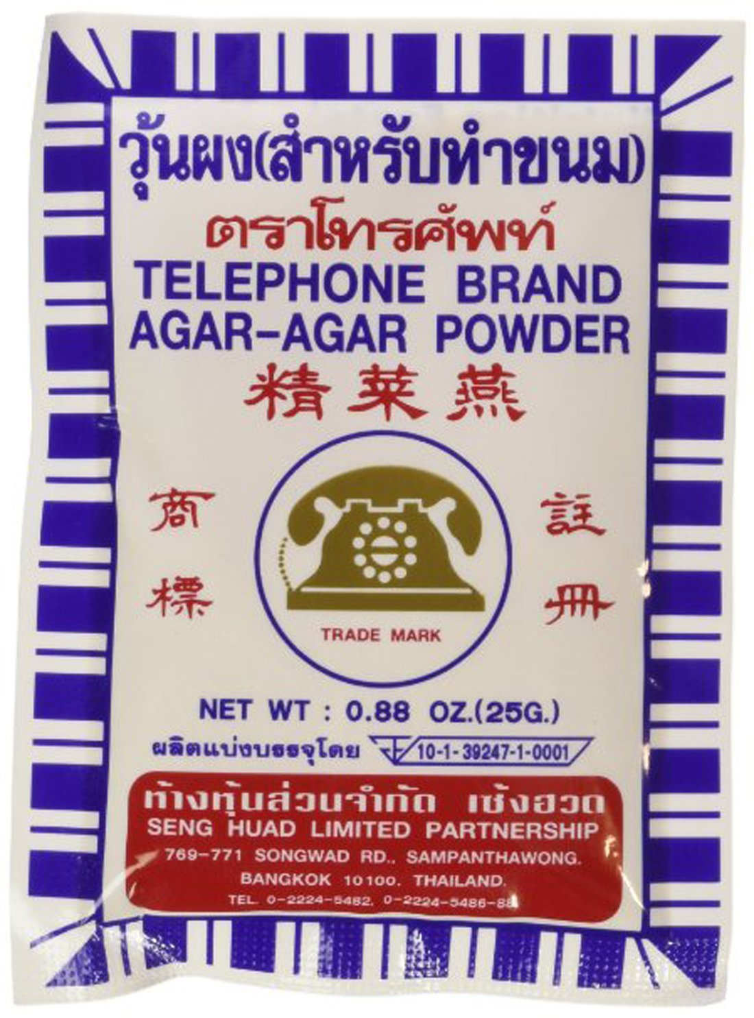 Telephone Product of Thailand Agar Pack Super mart special price Powder Ounce 0.88 5