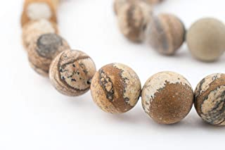 TheBeadChest Round Matte Picture Jasper Beads (10mm): Organic Gemstone Round Spherical Energy Stone Healing Power for Jewelry Bracelet Mala Necklace Making
