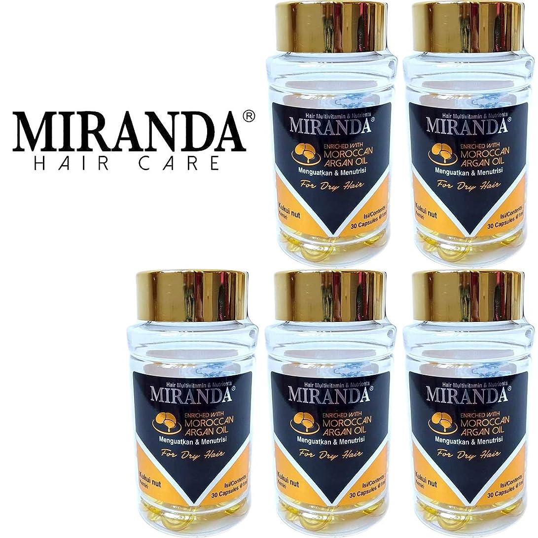 不調和シーサイド潜水艦MIRANDA ミランダ Hair Multivitamin&Nutrients ヘアマルチビタミン ニュートリエンツ 洗い流さないヘアトリートメント 30粒入ボトル×5個セット Kukui nut クミリ [海外直送品]