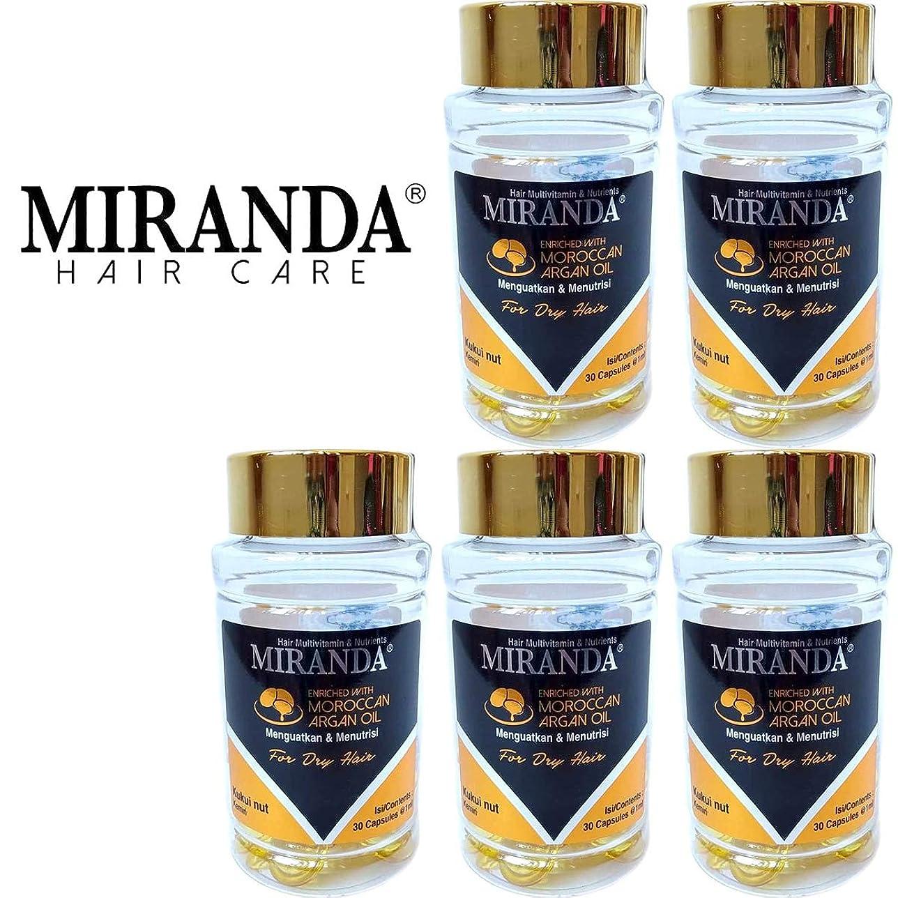 知らせる身元登録するMIRANDA ミランダ Hair Multivitamin&Nutrients ヘアマルチビタミン ニュートリエンツ 洗い流さないヘアトリートメント 30粒入ボトル×5個セット Kukui nut クミリ [海外直送品]