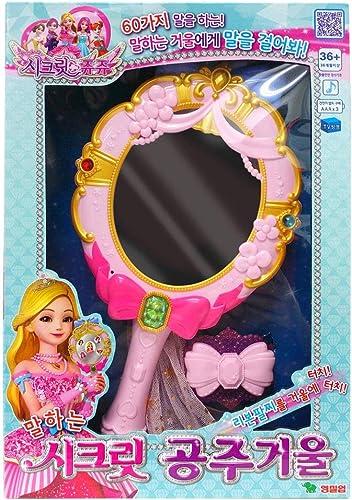 Venta en línea de descuento de fábrica SECRETJUJU SECRETJUJU SECRETJUJU [Toy] N Youngtoys Secret Jouju Secret Princess Mirror  barato