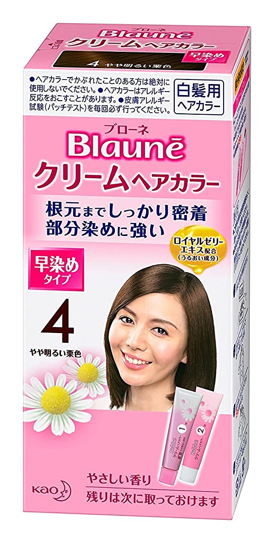 サミットフォーム必要とする【花王】ブローネ クリームヘアカラー 4やや明るい栗色 ×5個セット