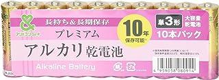 兼松 プレミアムアルカリ乾電池 単3型 10本パック