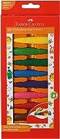 Faber-Castell Kindergarten Grip Crayons - Pack of 10 (Assorted)